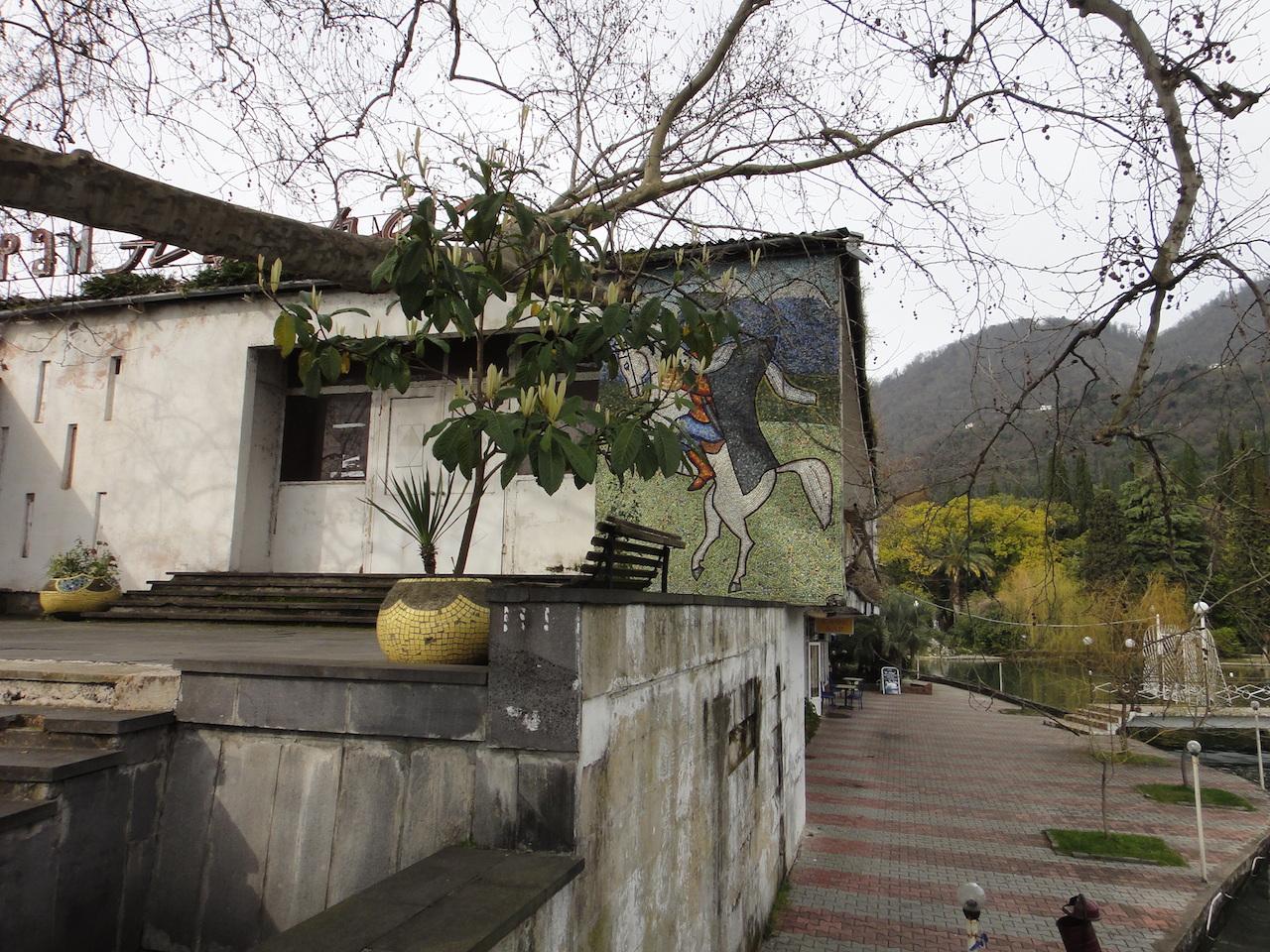 Абхазия Новый Афон 14 марта 2015 г., 18-21.JPG