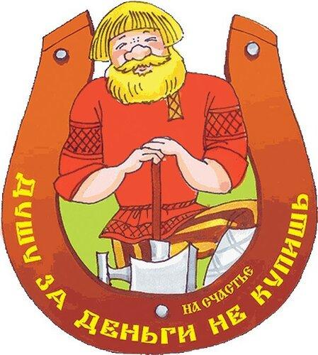 Откуда пошли знаменитые и расхожие в России фразы