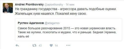FireShot Screen Capture #048 - 'Andrei Piontkovsky (@apiontkovsky) I Твиттер' - twitter_com_apiontkovsky.jpg