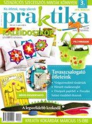 Журнал Praktika №3 2014