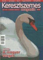 Keresztszemes magazin № 2 (93) 2014 jpg 54Мб