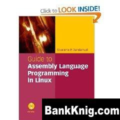 Книга Guide To Assembly Language Programming In Linux