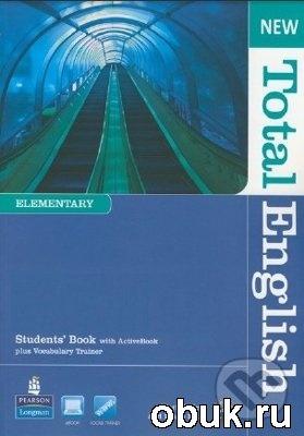 Книга New Total English Elementary