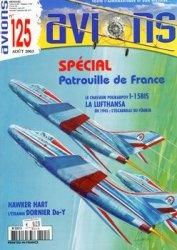 Журнал Avions №125