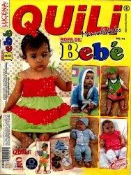 Журнал Quili ropa de bebe №04 2009