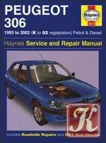 Книга Peugeot 306 Haynes Service and Repair Manual (93-99)