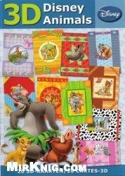 Журнал 3D Disney Animals