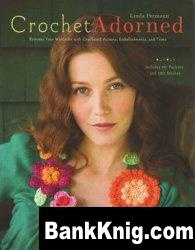 Книга Crochet Adorned: Reinvent Your Wardrobe with Crocheted Accents, Embellishments, and Trims