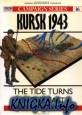 Аудиокнига Osprey Campaign №16. Kursk 1943