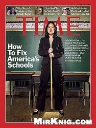 Книга TIME Magazine December 8 2008
