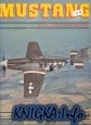 Книга Mustang: A documentary history of the P-51