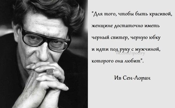 цитаты известных дизайнеров графиков