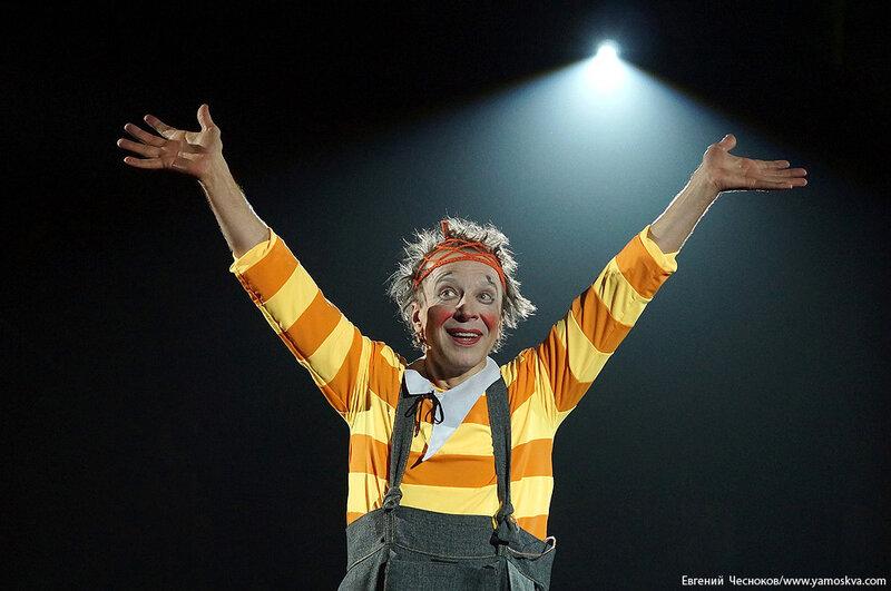 Зима. Королевский цирк. 20.02.15.83. клоун Харри..jpg