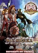 Макс Маджилика
