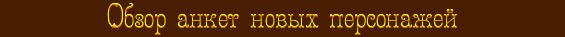http://img-fotki.yandex.ru/get/5819/47529448.9e/0_bef93_cf5299fb_orig