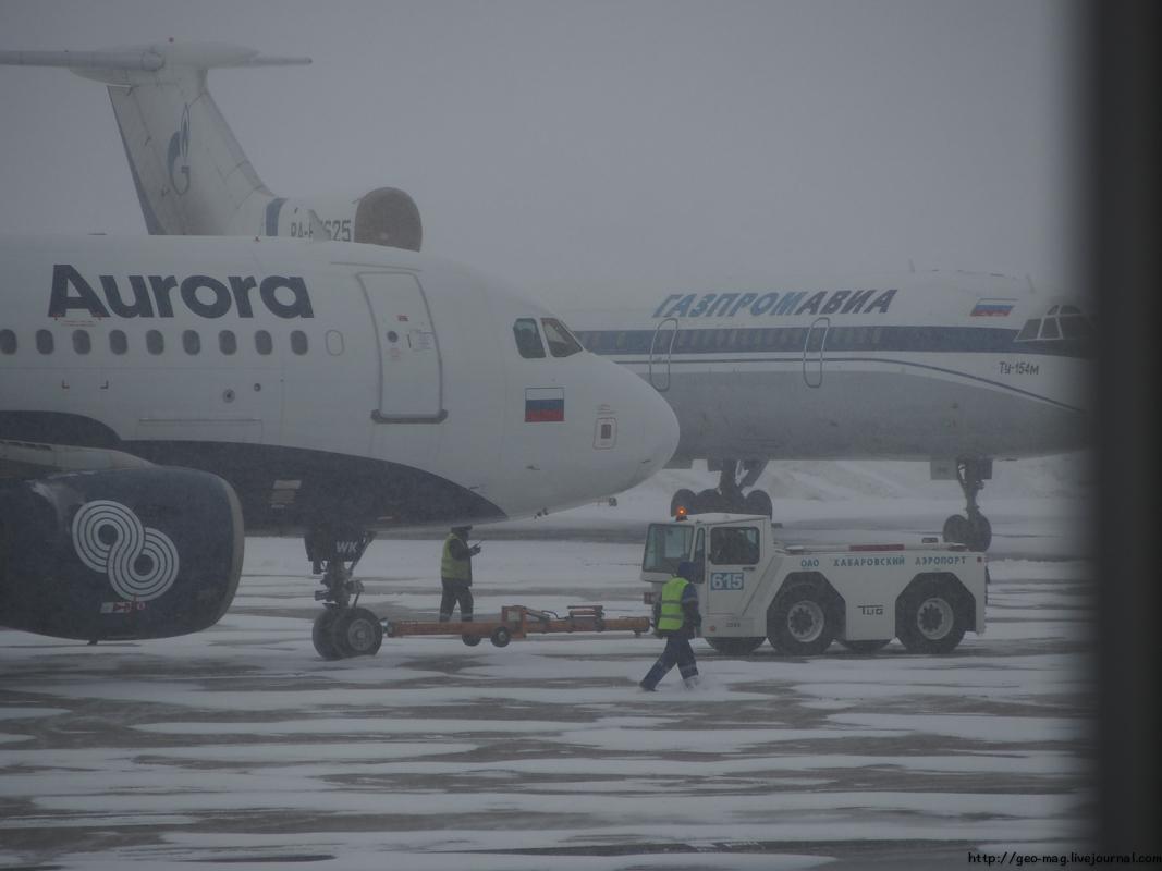 habarovsk_aero