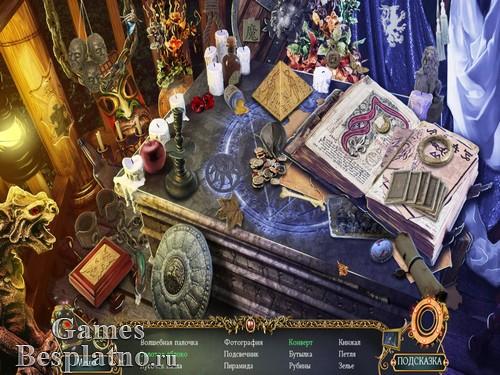 Охотник на демонов: Хроники потустороннего мира. Коллекционное издание