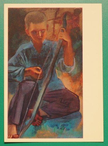 Стрелки из лука. 1930