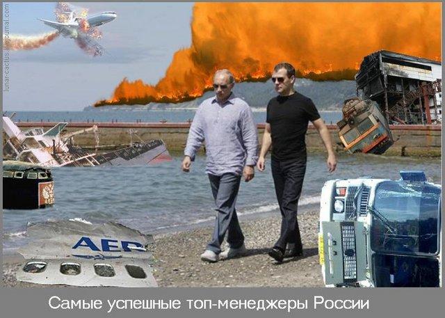 Самые успешные топ-менеджеры России