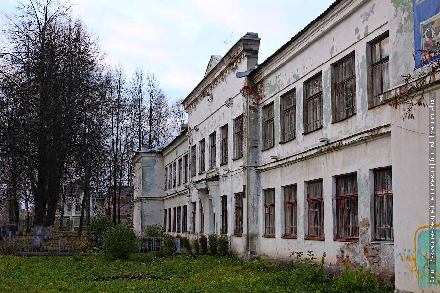 школа музей