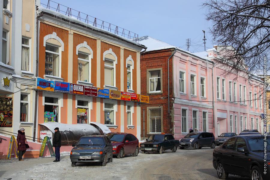 Советская площадь Егорьевска