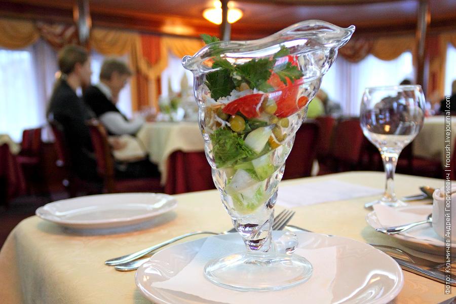 креманка «Fortuna» с салатом «Радужный»