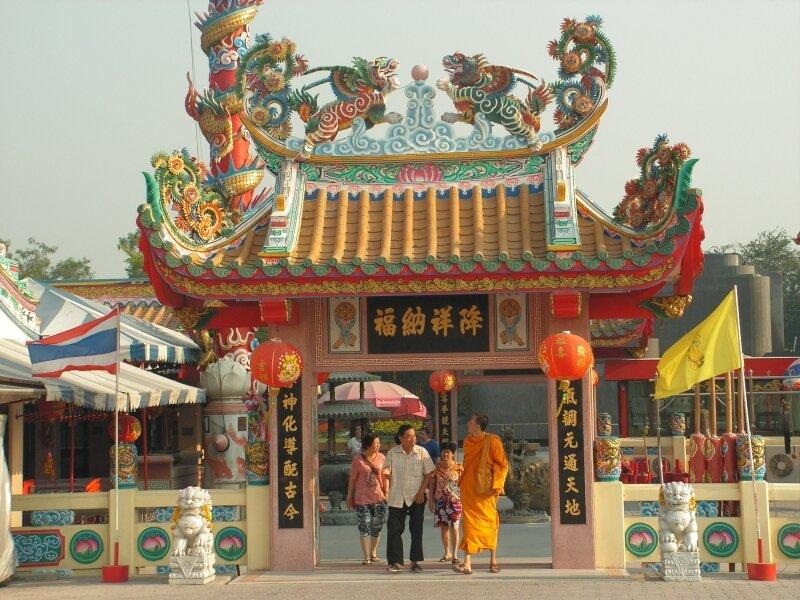 даосский храмовый комплекс