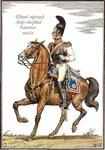 Военная форма и вооружение русской армии 1812 - 1814 год