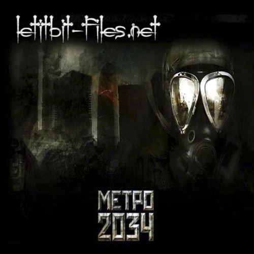 Метро 2033 дмитрий глуховский слушать онлайн с музыкой