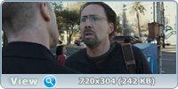 Голодный кролик атакует / Seeking Justice (2011) Blu-ray + BD Remux + BDRip 1080p / 720p + DVD9 + DVD5 + HDRip + AVC
