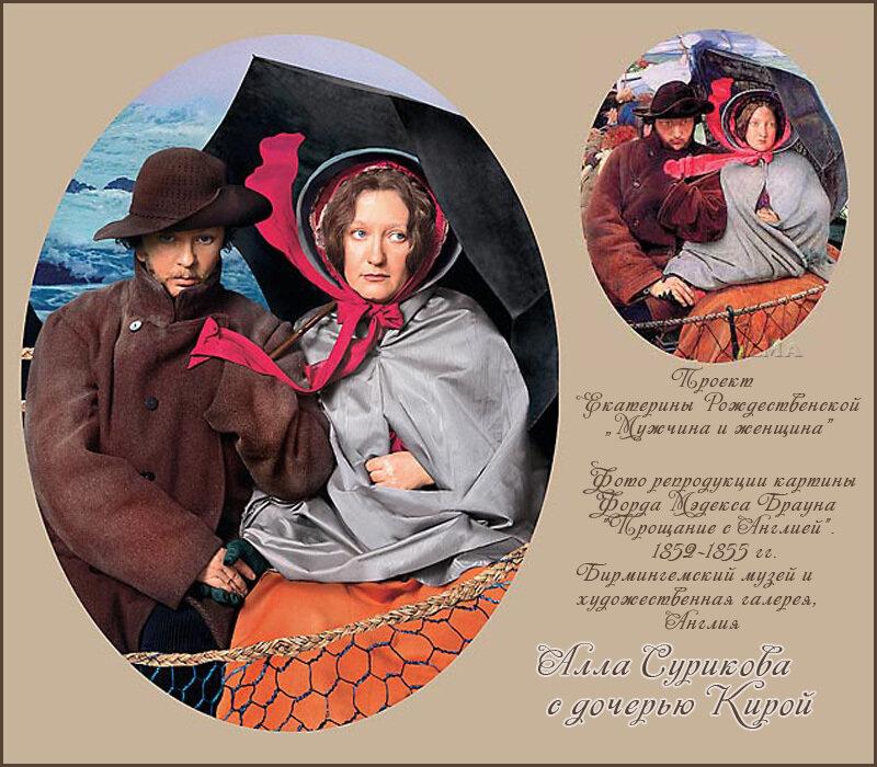 http://img-fotki.yandex.ru/get/58191/121447594.91/0_7d826_ef6650a0_XL.jpg