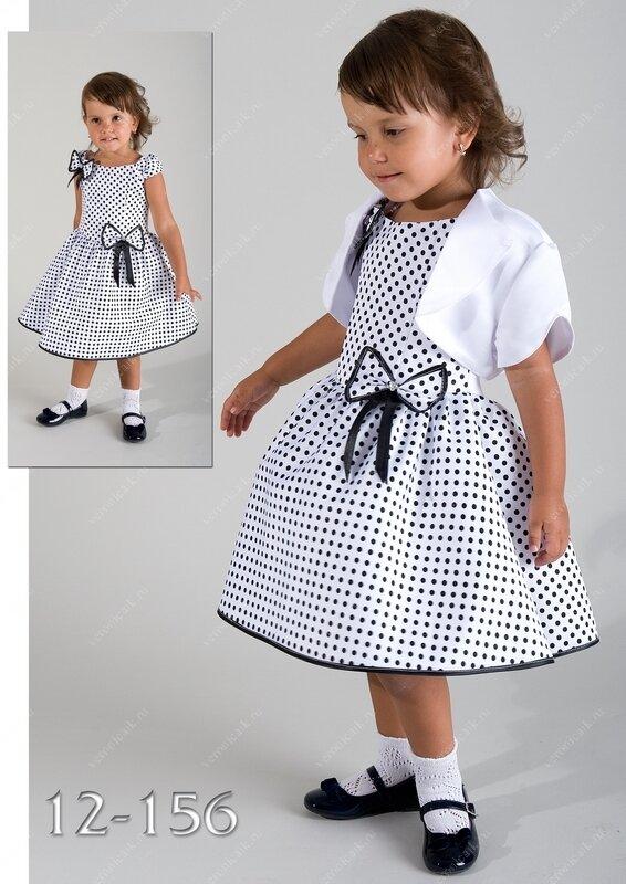Нарядные платья для девочек до 2 лет купить
