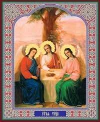Икона.Пресвятая и Животворящая Троица.