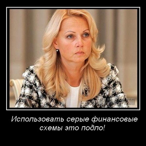 http://img-fotki.yandex.ru/get/58191/130422193.dd/0_7568d_f3080e91_orig