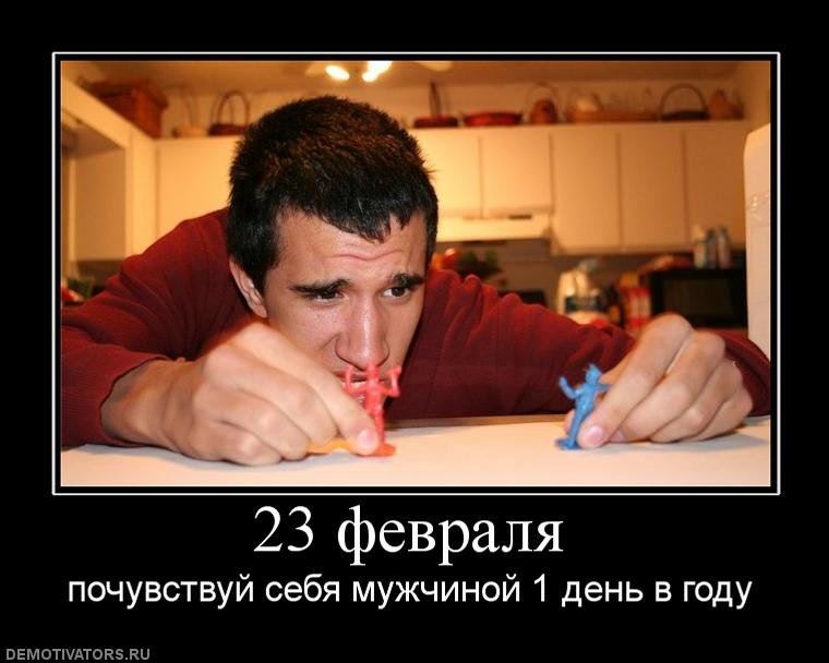 http://img-fotki.yandex.ru/get/58191/130422193.df/0_7584e_12b1162_orig