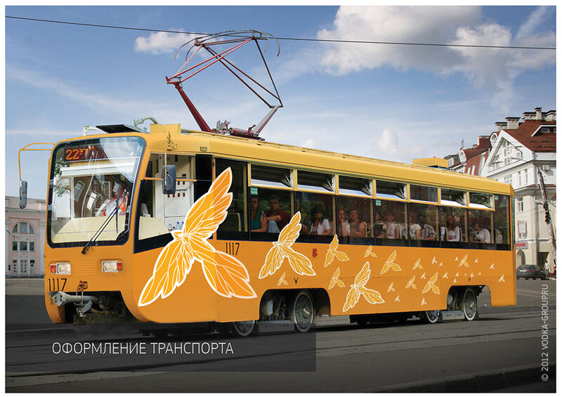 Общественный транспорт в Твери.