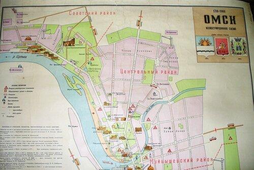 Карта Омска 1966 года
