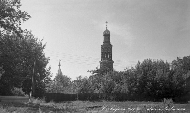 В Пощупово. Иоанно-Богословский монастырь.