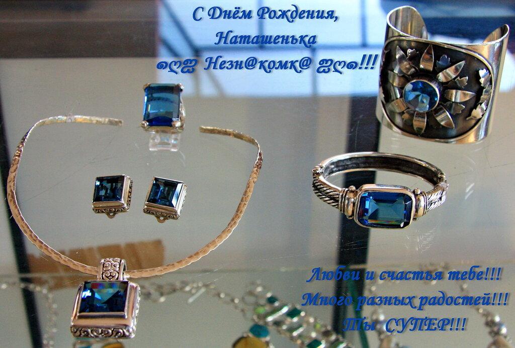 http://img-fotki.yandex.ru/get/58191/23360514.51/0_68d15_a85b05f3_XXL.jpg