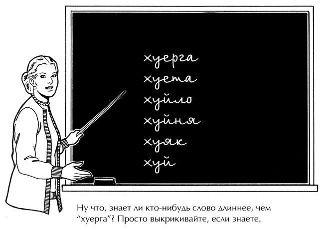 """Проект """"Разгром"""""""