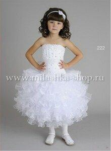 Интернет-магазин нарядных детских платьев предлагает ... изящных лифов...