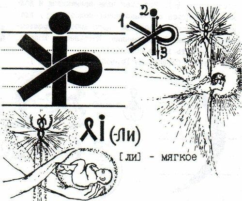 http://img-fotki.yandex.ru/get/58191/31084837.3/0_ad8d3_4f21a9d6_L.jpg