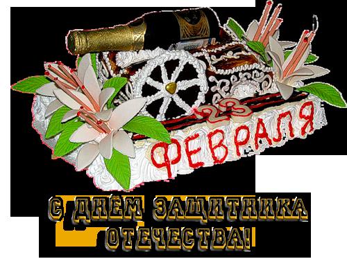 знакомства с мужчинами православие