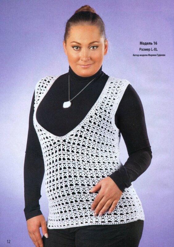 Журнал по вязанию спицами и крючком...  Название: Вязаная одежда для солидных дам 1 2012 Год/месяц: 2012, февраль...