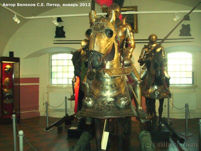 Piter, museum