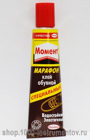 Клей МОМЕНТ 30 мл марафон обувной
