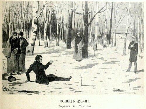 175 лет со дня гибели А. С. ПУШКИНА.