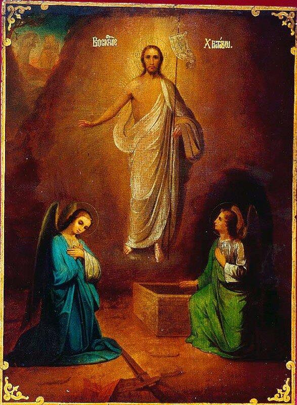 Православные иконы и святые | Записи в ...: www.liveinternet.ru/users/5499371/rubric/4960396