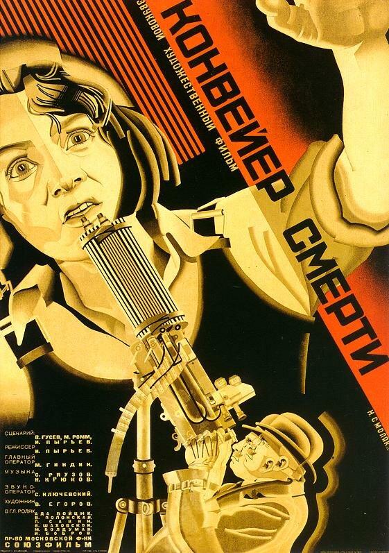 'The Conveyor Of Death 'By Smolyakovsky 1933