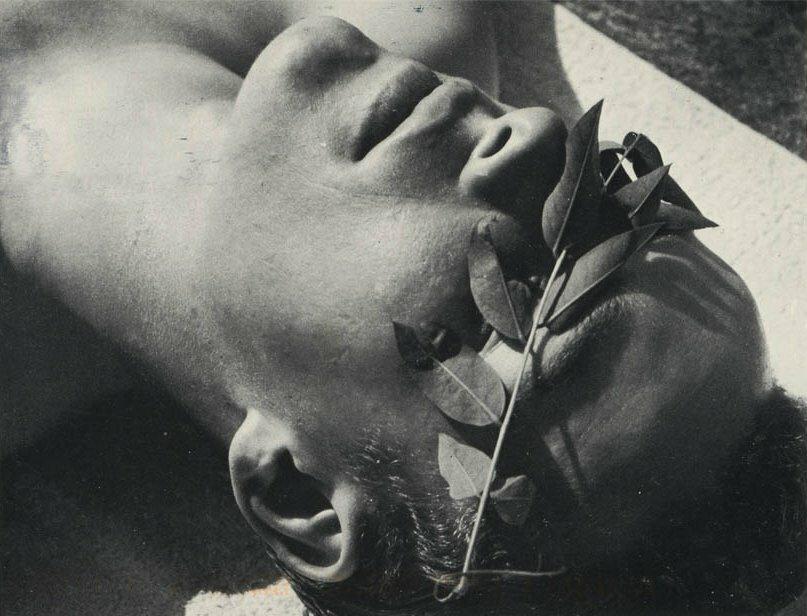 Афины. 1937